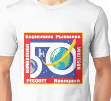 Expedition 50 Mission Patch Unisex T-Shirt