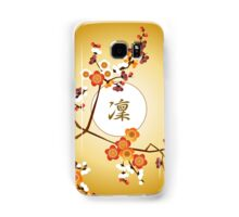 Japanese Plum Blossoms Dignified Moon Branch Gold Orange Samsung Galaxy Case/Skin