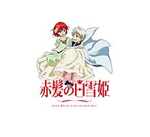 Akagami no Shirayuki-hime 2nd Season Photographic Print