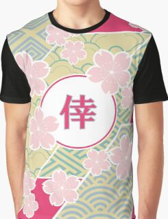 Japanese Sakura Cherry Blossoms Good Fortune Pink Green Graphic T-Shirt