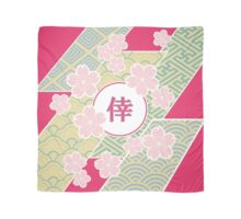 Japanese Sakura Cherry Blossoms Good Fortune Pink Green Scarf