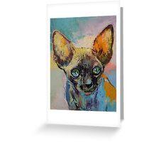 Sphynx Cat Portrait Greeting Card
