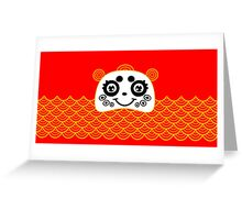 Sweet Daruma Greeting Card