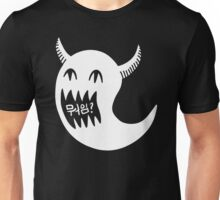 Candy, Quahog Marshmallow (W) Unisex T-Shirt