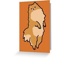 Kawaii Pomeranian Standing Greeting Card