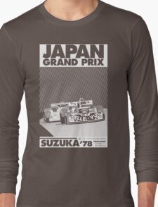 japan grand prix  Long Sleeve T-Shirt