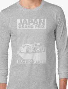 japan grand prix  Long Sleeve T-Shirt