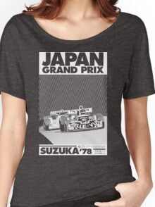 japan grand prix  Women's Relaxed Fit T-Shirt
