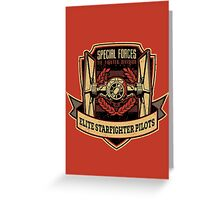 Elite Starfighter Pilot Greeting Card