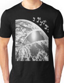 splitting the heavens Unisex T-Shirt