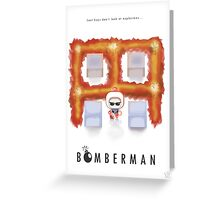 Bomberman Walk Away Greeting Card