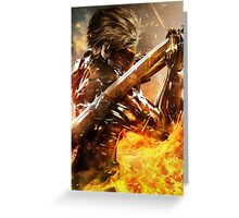 Metal Gear Rising Greeting Card