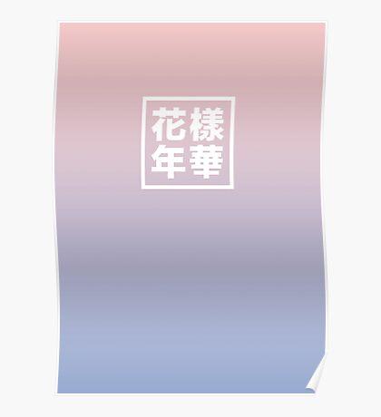 BTS + Pantone Poster