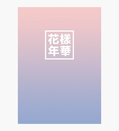 BTS + Pantone Photographic Print