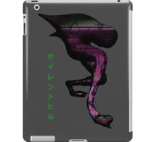 Silent Hill 3 - Numb Body Glitch iPad Case/Skin