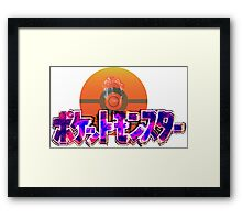 Vaporwave Pokemon Framed Print