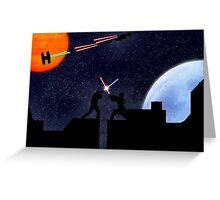 Lightsaber fight Greeting Card