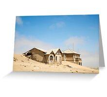 Ghost Town of Kolmanskop, Namibia Greeting Card