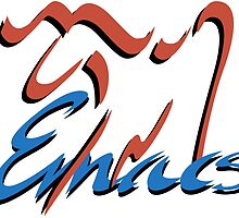 Emacs  by Jugulaire