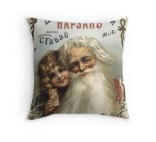 Old russian poster, Moscow 1890 Throw Pillow