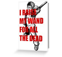 Raise My Wand - Harry Potter Greeting Card