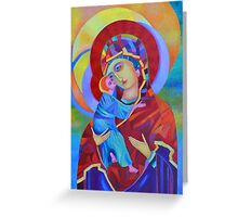 Virgin Mary with Child Jesus icon Greeting Card