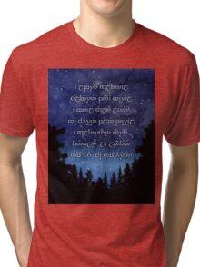 A Elbereth Gilthoniel - Sindarin Elvish Tri-blend T-Shirt