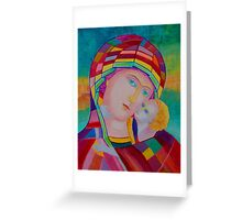 Blessing Mother of God icon Greeting Card