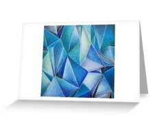 cool mirror reflection Greeting Card