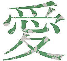 Love Kanji Photographic Print