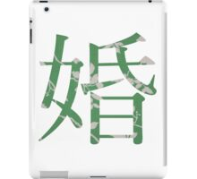Marriage Kanji iPad Case/Skin