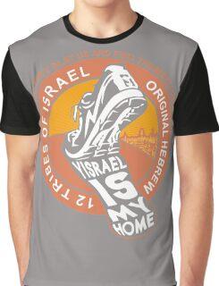 Yisrael Is My Home | Footprint | Hebrew Israelite Graphic T-Shirt