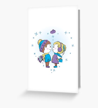 loving couple holding gifts Greeting Card