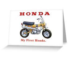 Honda Trail 70 My First Honda Greeting Card
