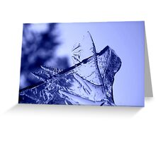 Jagged Greeting Card