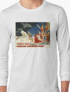 Vintage poster - Soviet Art Poster T-Shirt