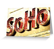 SoHo Greeting Card