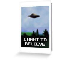 X Files 8bit Greeting Card