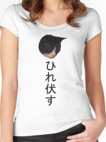 Bow down Cat - 猫おじぎ  Women's Fitted Scoop T-Shirt