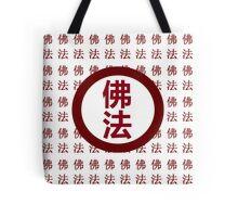Red Circle in Dharma Tiles  Tote Bag
