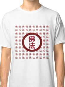 Red Circle in Dharma Tiles  Classic T-Shirt