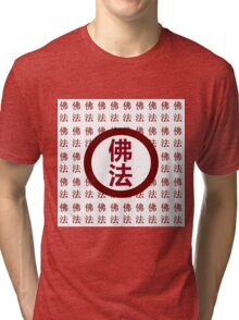 Red Circle in Dharma Tiles  Tri-blend T-Shirt