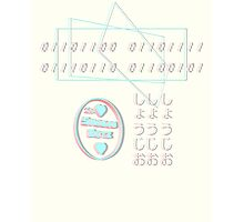 Binary Love Photographic Print