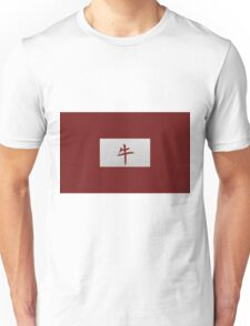 Chinese zodiac sign Ox red Unisex T-Shirt