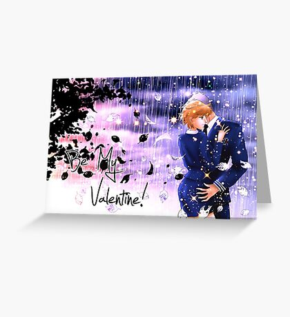 Happy Valentine's Day - Stargate SG-1 Sam/Jack Greeting Card