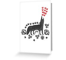 Wolf...  Greeting Card