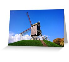 Sint-Janshuis Windmill, Bruges Greeting Card