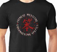 Chinese Medicine Unisex T-Shirt