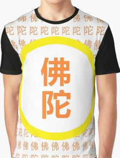 Circle in Buddha Tiles with Border Graphic T-Shirt