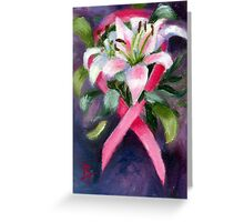 CARING ACEO Greeting Card